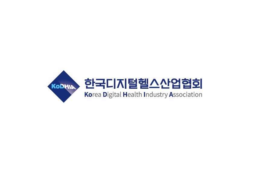 KoDHIA_로고_BI